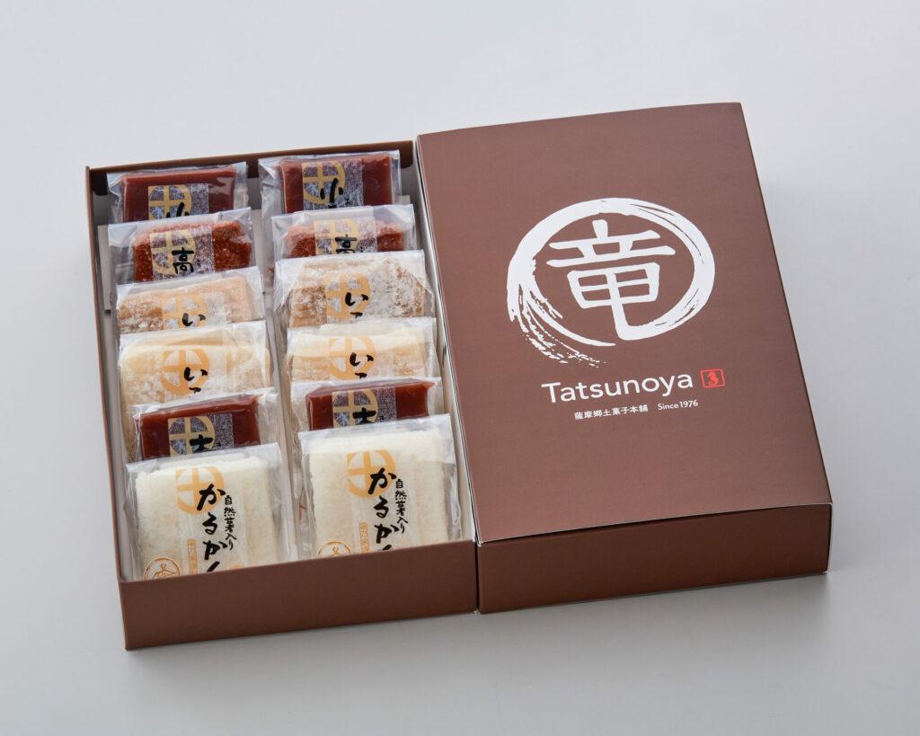 薩摩郷土菓子詰め合わせ(12個入)