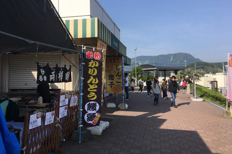 桜島サービスエリア下り線